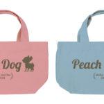 大田区蒲田トリミングサロン【Peach Dog】お散歩バック